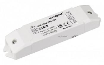 Контроллер arlight 021606