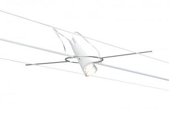 Светильник на шине paulmann 94101