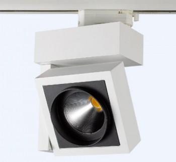 Светильник на шине italline box