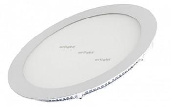 Светильник arlight 020119